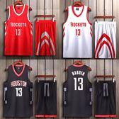 火箭隊籃球套裝男黑灰色diy兒童比賽服短袖13號哈登保羅球衣   初見居家