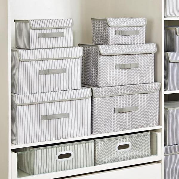 尺寸超過45公分請下宅配 抽屜式儲蓄箱收納箱 宿舍衣柜收納盒布藝帶蓋衣物整理箱