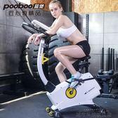 健身單車 新品藍堡動感單車靜音家用磁控電磁控健身單車腳踏運動自行車  DF 科技旗艦店