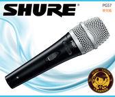【小麥老師樂器館】SHURE PG57 XLR 專業 樂器 音箱 收音 麥克風 一支對一組