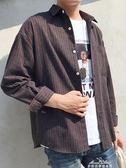 襯衫 文藝襯衫男長袖寬鬆 冬韓版條紋外套休閒日繫原宿風潮牌襯衣 艾莎嚴選