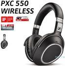平廣 森海塞爾 SENNHEISER PXC550 藍芽 降噪 耳機 台灣宙宣公司貨保2年 PXC 550 Wireless