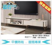 《固的家具GOOD》137-06-ADC 格倫5尺石面伸縮長櫃【雙北市含搬運組裝】