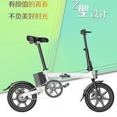 220v 小型折疊電動自行車鋰電池成人電動車男女便攜助力電瓶代步車 qz391【Pink中大尺碼】