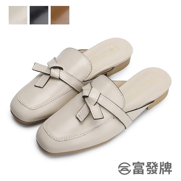【富發牌】微方頭扭結穆勒鞋-黑/棕/杏 1PD49