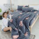 超柔瞬暖法蘭絨5尺雙人床包三件組(不含被...