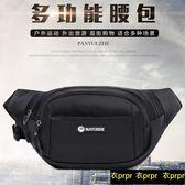 手機包-多功能大容量戶外運動手機包 衣普菈