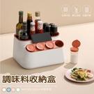 調味料架 油罐 醋 料理酒 醬油 置物架 家用 調味料收納盒 多色可選 廚房用品 料理達人 -米鹿家居