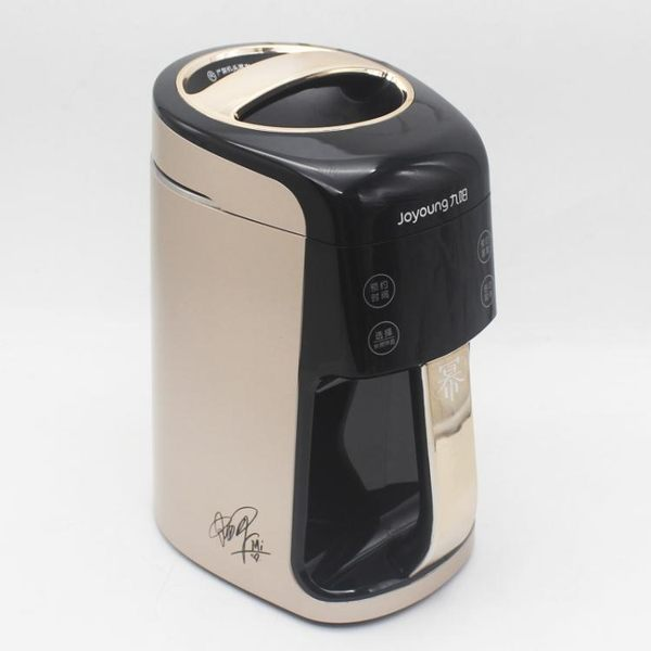 Joyoung/九陽 DJ13R-P10豆漿機破壁免濾預約無渣豆漿機全自動新款巴黎衣櫃