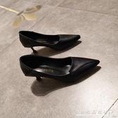 尖頭單鞋女淺口細跟貓跟高跟鞋歐美風軟皮上班鞋百搭性感 水晶鞋坊