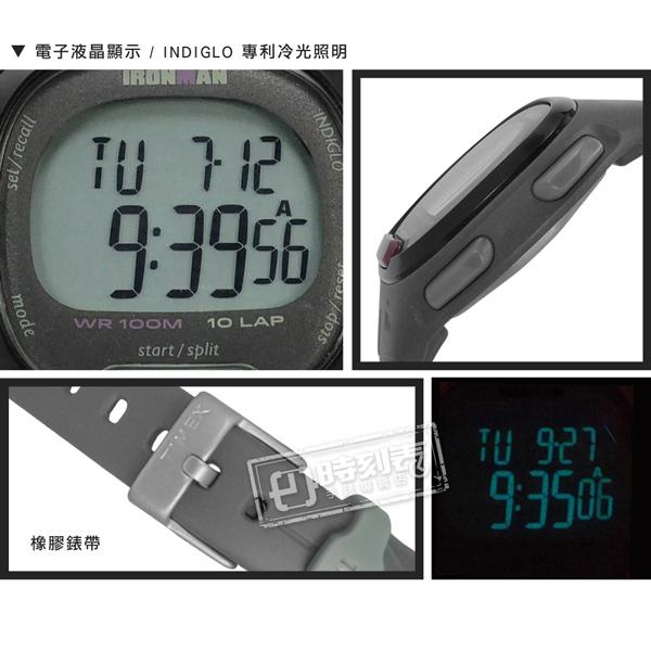 TIMEX 天美時 / TXTW5M20000 / IRONMAN 鐵人系列 計時碼錶 鬧鈴 防水100米 電子 橡膠手錶 灰色 34mm