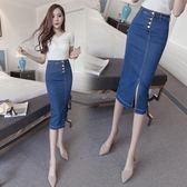 高腰牛仔半身裙子女春夏裝新款韓版一步裙修身排扣包臀中長裙