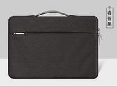 蘋果macbook  微軟 筆記型電腦 防震珍珠棉 加長絨毛 手提款 時尚簡約輕薄款 商務款