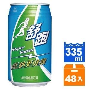 維他露 舒跑 運動飲料 易開罐 335ml (24入)x2箱【康鄰超市】