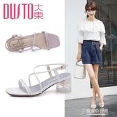 夏季韓國高跟粗跟交叉綁帶涼鞋女鞋 【東京衣秀】