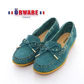 ORWARE-「超柔軟」MIT彩虹底麂皮休閒鞋 652002-12(綠)