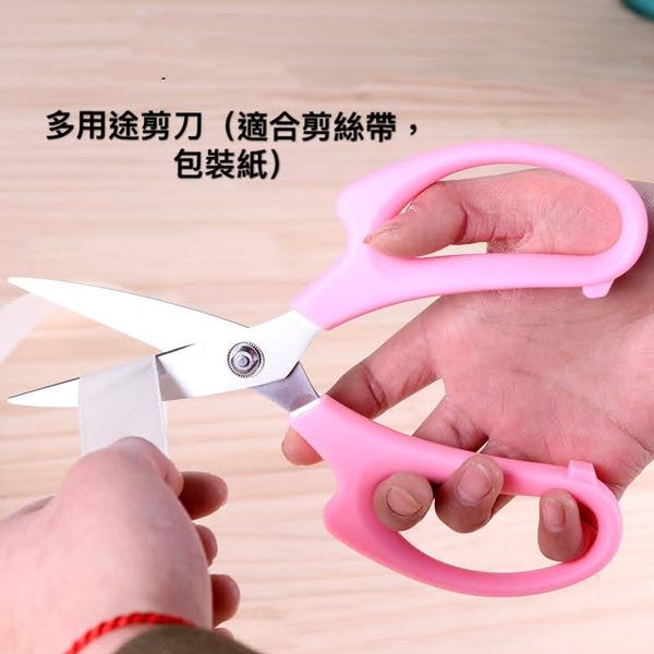 多用途剪刀,粉色剪刀