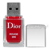 【VT薇拉寶盒】Dior 迪奧 999指甲油造型隨身碟(2GB)