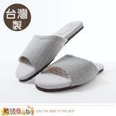 室內拖鞋 台灣製銀纖維抗菌除臭乳膠墊頂級居家拖鞋 魔法Baby