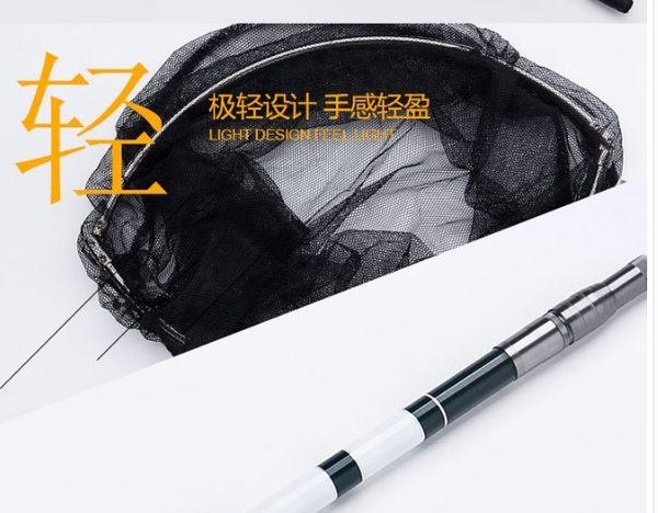 [協貿國際] 2.1碳素抄網伸縮定位抄網桿