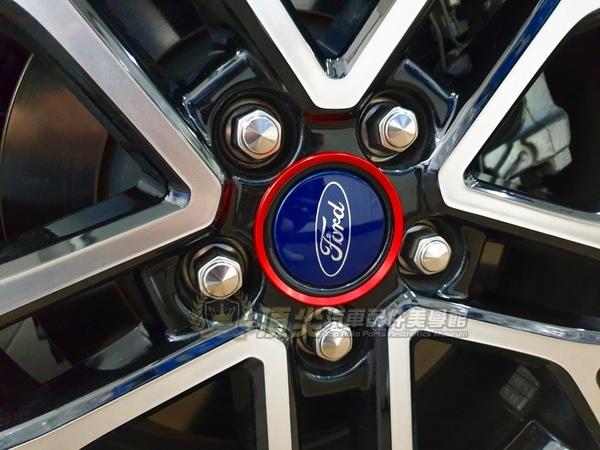 FORD福特【KUGA MK3鋁圈蓋外圈】紅色藍色 EcoBoost 180 鋁圈蓋裝飾 鋁合金 輪框中心圓蓋