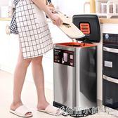 家用廚房垃圾桶大號容量帶蓋客廳有蓋腳踏拉圾圾桶腳踩式衛生間筒ATF 美好生活