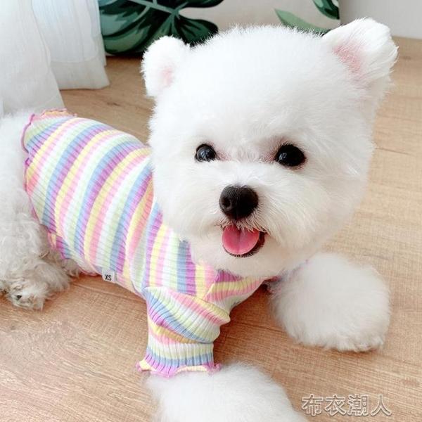寵物衣服 米樂彩虹打底秋冬狗狗貓咪小型犬泰迪寵物法斗雪納瑞比熊衣服秋裝 布衣潮人