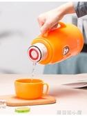 海力豐保溫壺家用保溫水壺學生暖壺玻璃內膽便攜兒童保溫杯熱水瓶 蘑菇街