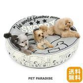 【PET PARADISE 寵物精品】SNOOPY 灰色塗鴉圓型睡床 90x20cm《可拆洗》懶骨頭 寵物睡床 寵物睡墊