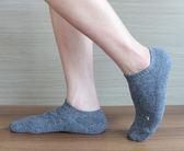 (男襪) 抗菌襪子 除臭襪子 吸濕排汗除臭襪子 抗菌機能襪 抗菌船型/短襪 - 麻花藍【W086-06】Nacaco