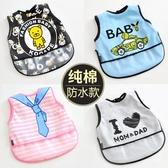 寶寶吃飯罩衣男童無袖薄款純棉防水反穿衣兒童吃飯衣嬰兒圍兜飯兜