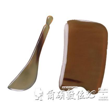 刮痧器臉部面部牛角刮痧片板器點穴經絡美容棒撥筋棒拔經全身通用頸部 爾碩數位