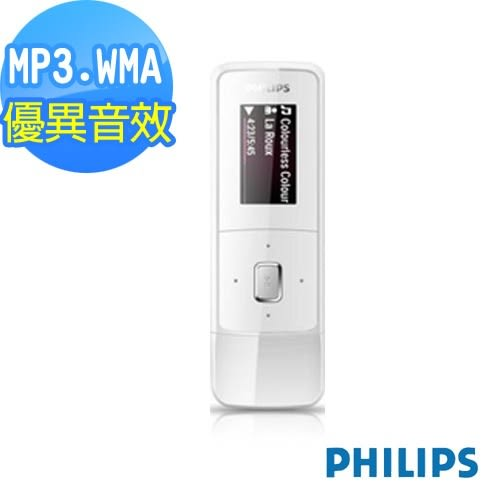【福利品特價】PHILIPS飛利浦GoGear 2GB MP3播放機 MixIII 白色