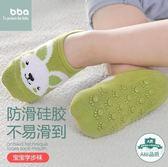 寶寶地板襪防滑軟底嬰兒鞋襪兒童襪套室內居家學步襪子薄款秋冬季