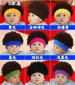 兒童毛線帽兒童針織帽新生嬰兒帽子男女寶寶假發帽冬潮
