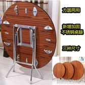 圓形簡易折疊餐桌正方形桌實木可吃飯桌大圓桌小戶型家用折疊飯桌
