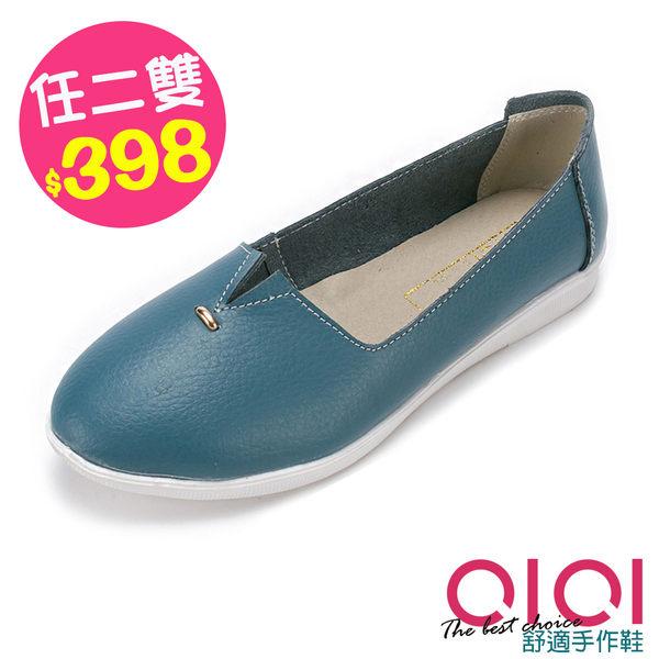 莫卡辛鞋 懷舊超柔軟真皮莫卡辛鞋(藍)*0101shoes 【18-932b】【現+預】