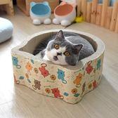 幾何貓 獨家 貓頭造型貓抓板貓窩 高密度瓦楞紙耐磨送貓薄荷