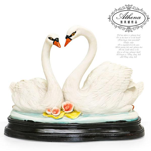 【雅典娜家飾】幸福白天鵝木質底座擺飾-DB76