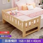 實木兒童床組 男孩單人床女孩公主兒童床拼接大床加寬床邊小床帶圍欄【快速出貨八折下殺】