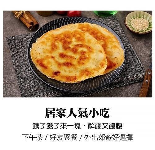 90元起【WANG-全省免運】台灣無膨發月亮蝦餅X6包(230g±10%/包)