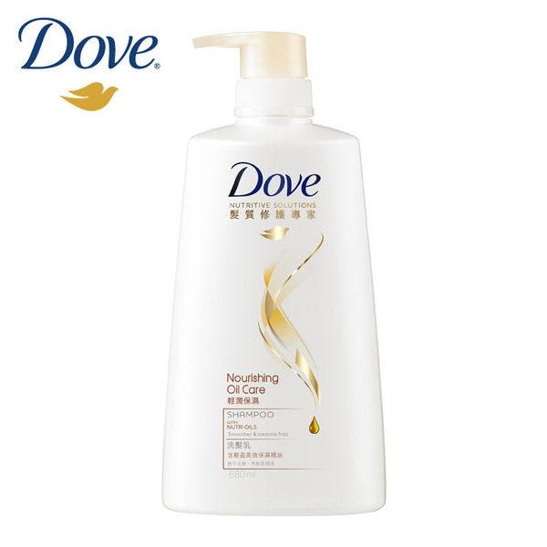 DOVE 多芬輕潤保濕洗髮乳 680ml_聯合利華
