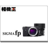 Sigma fp Kit組〔含45mm F2.8鏡頭〕公司貨【接受預訂】