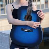 吉他民謠木吉他初學者學生新手練習青少年入門igo爾碩數位3c