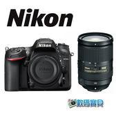 【送32G+清保組】Nikon D7200 + 18-300mm f3.5-6.3G VR 鏡頭組 KIT【6/30前申請送原廠好禮】國祥公司貨