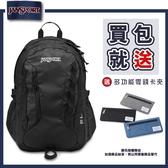 【JANSPORT】AGAVE系列後背包 -黑(JS-43039)