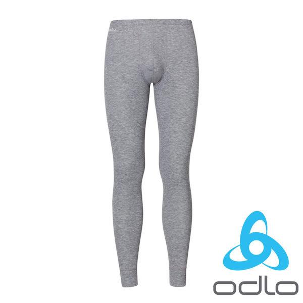 ODLO 男銀離子保暖排汗長褲『深麻灰』吸濕|快乾|抗菌|除臭 152042