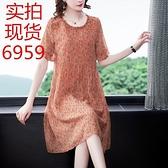 M-4XL胖妹妹洋裝連身裙~小個子真絲連身裙女杭州重磅短袖碎花桑蠶絲裙子收腰NE248A莎菲娜