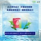 【顏美】水嫩Q彈組- 植萃潤白面膜組4片+ 專利6000膠原蛋白飲10入
