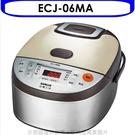 SANLUX台灣三洋【ECJ-06MA】6人份微電腦電子鍋